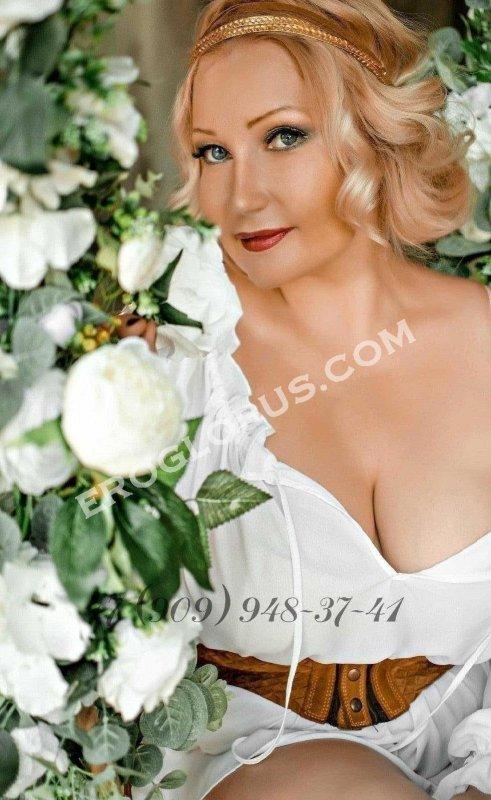 Настена, 37