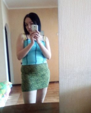 Сабрина, 31