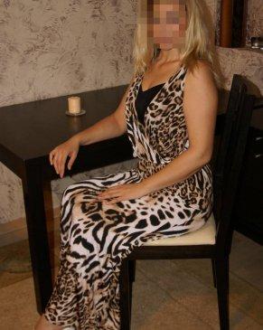 Полина, 35