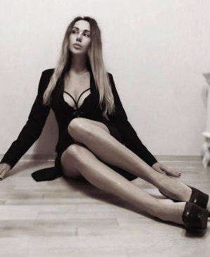 Алёна, 29