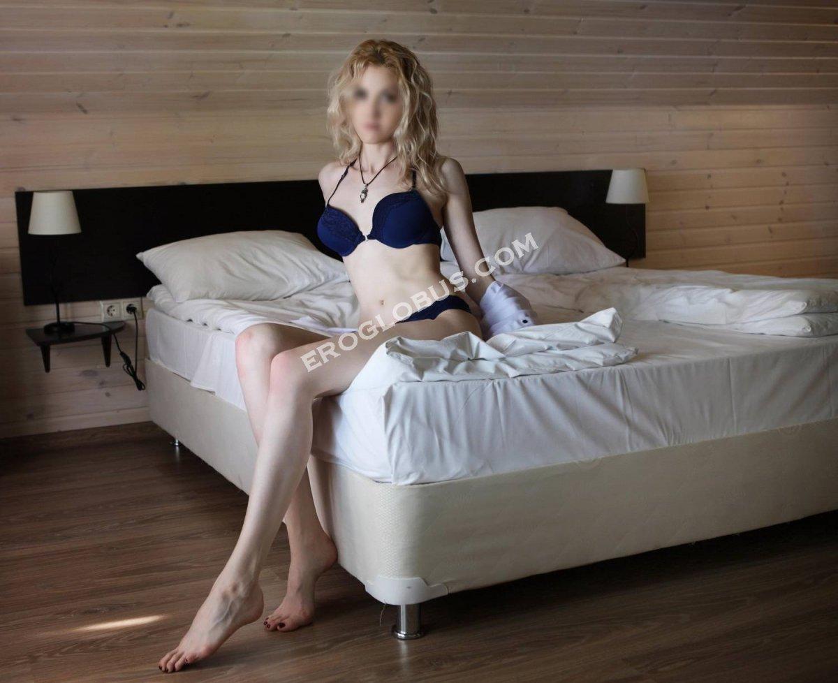 Ангелина, 31