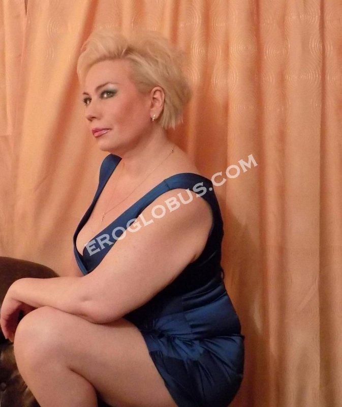 Белла, 40